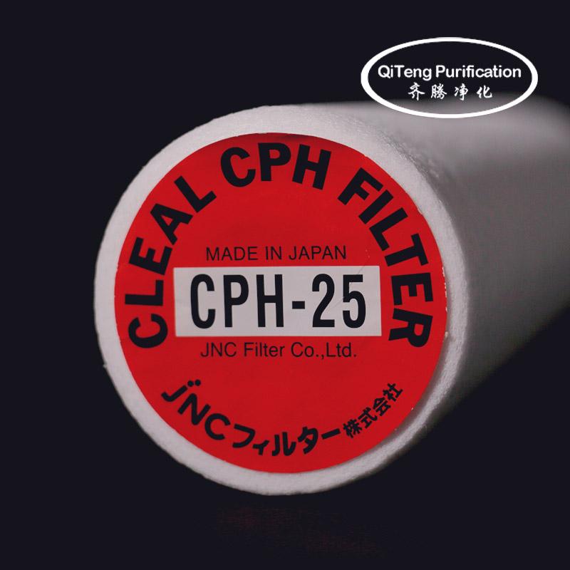 CPH-25_01-logo