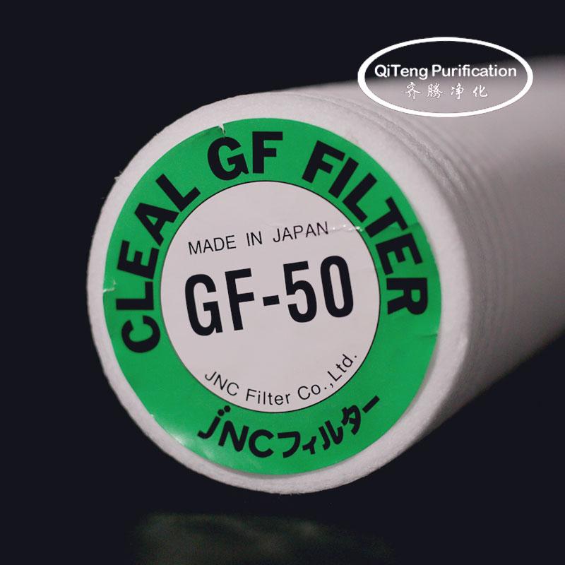 GF-50_01-logo