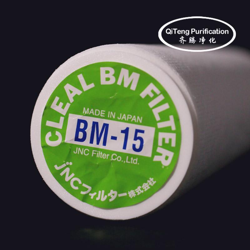 BM-15_01-logo