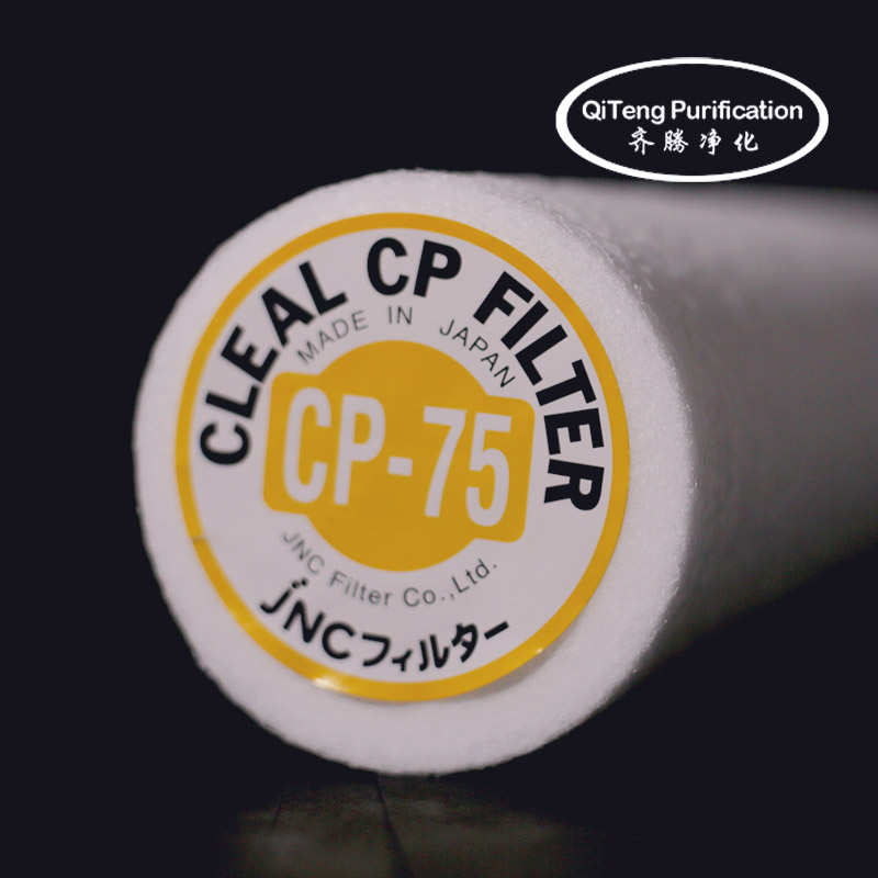 CP-75_01-logo
