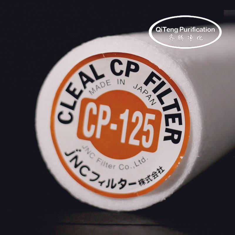 CP-125_01-logo
