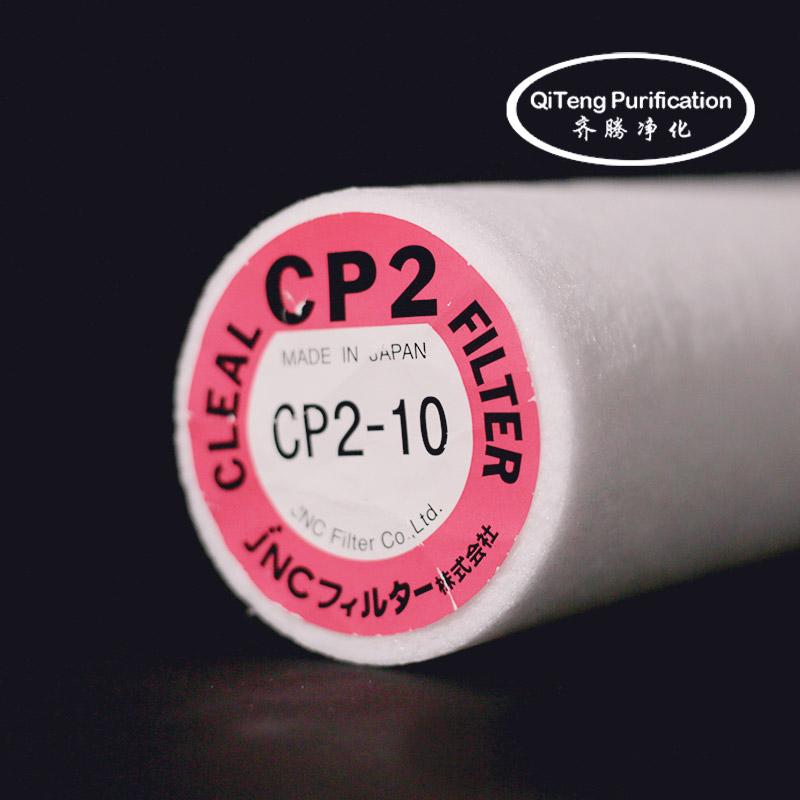 CP2-10_01-logo