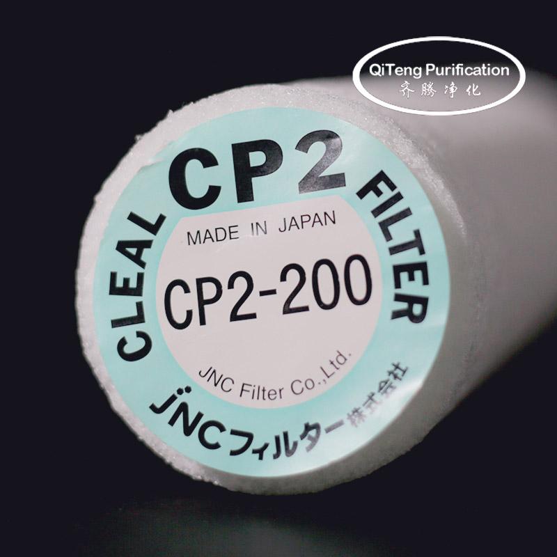 CP2-200_01-logo
