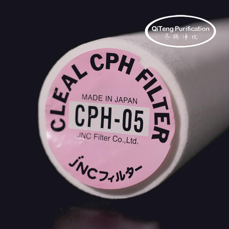 CPH-05_01-logo