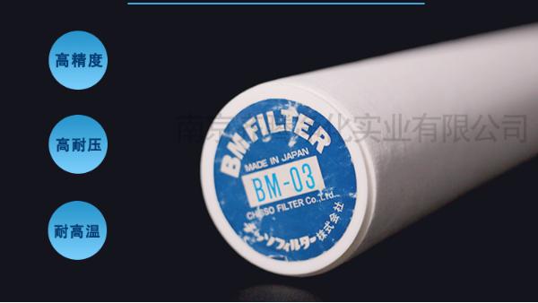 空气滤芯,什么是空气滤芯?